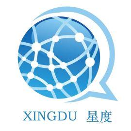 專業翻譯權威翻譯星度文化提供各語種各領域翻譯