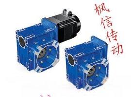 KS系列精密伺服涡轮蜗杆减速机台达伺服电机