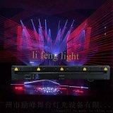 新款演出激光灯8头全蓝激光灯500cm粗光斑镭网灯激光雨灯舞台灯光厂
