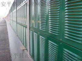 厂家直销声屏障隔音墙 专业设计安装高速公路声屏障