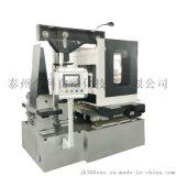 C型SXC32立式金刚石线切割机
