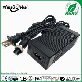 24V2A电源 XSG2402000 美规FCC UL认证 xinsuglobal VI能效 24V2A电源适配器