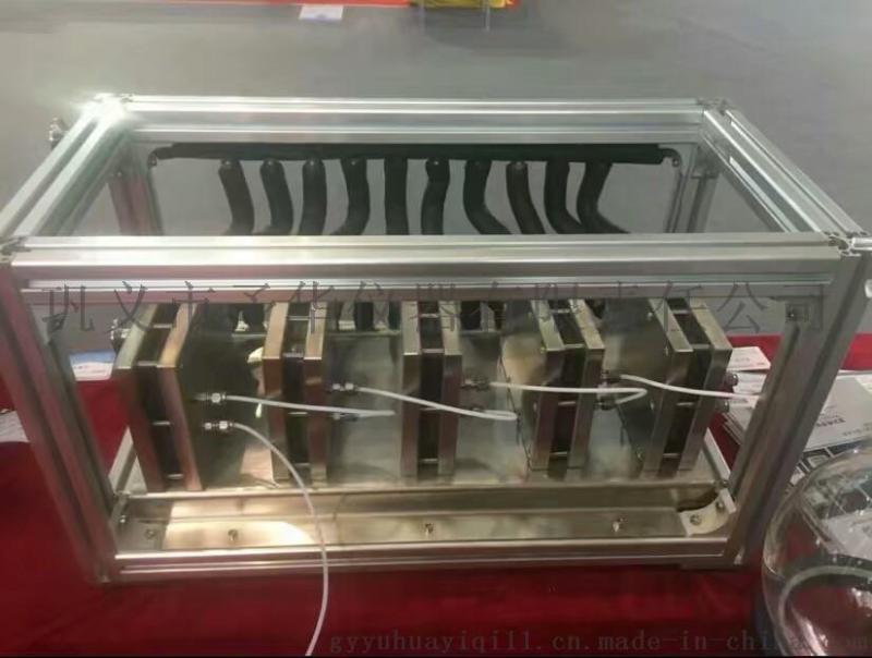 新型研發微通道反應器 連續化生產工藝搶佔市場先機