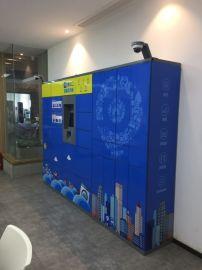 中立直銷智慧收衣櫃 定制小區洗衣店收衣櫃