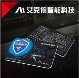 广州定制公交IC卡屏蔽卡套/银行卡防盗刷卡套厂家艾克依科技