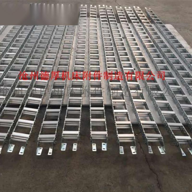 電廠冶金設備專用鋼鋁拖鏈 不鏽鋼拖鏈