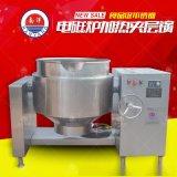电磁加热煮汤锅 广州南洋不锈钢单层煮锅