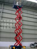 1吨牵引式装卸货物升降平台 可非标定做固定升降机