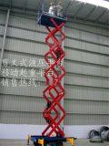 1噸牽引式裝卸貨物升降平臺 可非標定做固定升降機