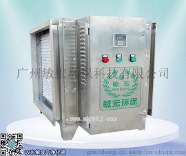 供應廣州UV光氧催化有機廢氣淨化器