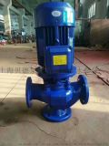 给水管道泵ISG65-160A离心管道泵