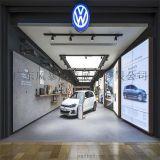 广州上海展厅设计 展馆设计 VI设计 展台设计搭建
