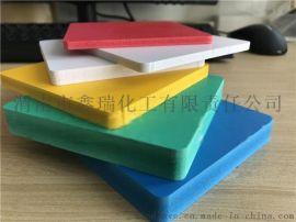 苏州昆山常熟张家港15mm18mm20mm黄色红色PVC发泡板雪弗板