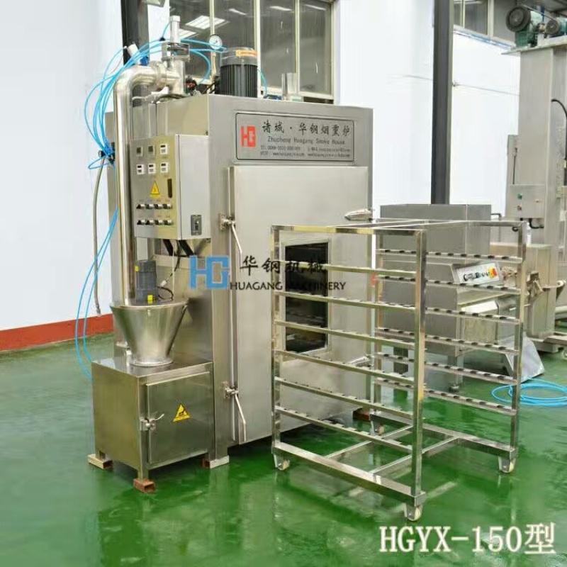 红肠专用小型号熏蒸炉,华钢实验室香肠加工设备