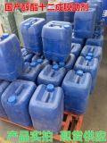 厂家直销鲁工成膜助剂 醇酯十二 成膜剂 现货供应