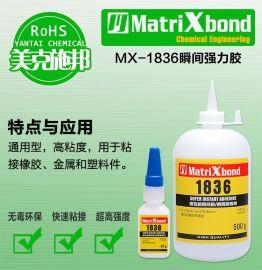 超低白化、通用型耐高温PVC快干胶水