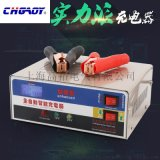 石家庄供应高品质 全自动  电池充电机6A 12v 加强型 脉冲修复型