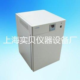 医用生物电热恒温培养箱HI-270