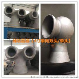 碳化硅脱硫喷嘴厂家 涡流喷嘴 螺旋喷嘴
