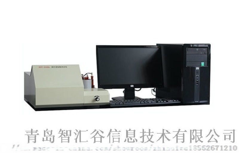 盐含量测定仪RPP-200C
