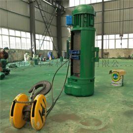 5吨龙门吊电动葫芦 单双速电动葫芦 电动葫芦提升机