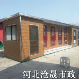 沧州户外移动厕所河北移动公厕献县景区环保厕所厂家
