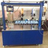龙门式超声波焊接机厂家