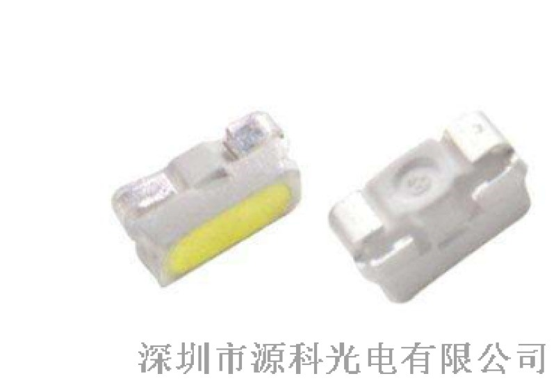 側發光LED3014燈珠