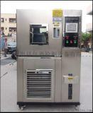 电子 电器 通讯 仪表恒温恒湿箱 高低温箱
