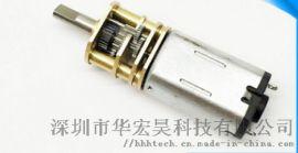 10GA-M30微型减速电机 3D打印笔电机
