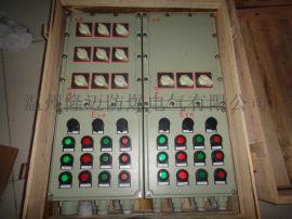 铸铝合金定制防爆照明配电箱设备