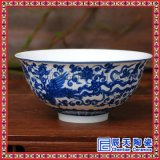 景德镇青花瓷碗高脚碗陶瓷家用米饭寿碗餐具寿碗定制送礼