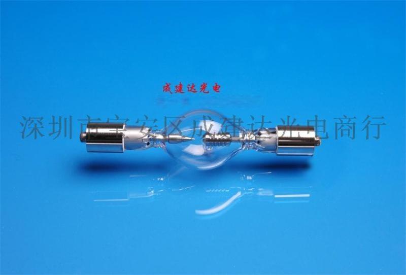 廠家直銷氙燈 750W球形短弧氙燈 電影放映機專用氙燈