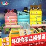 卡通陈列柜玩具展柜货架中岛柜积木手工游乐场