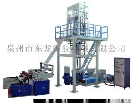 3G-SJ系列三层共挤吹膜机(自动收卷)