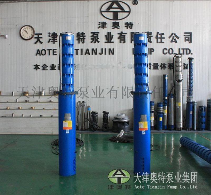 多级叶轮无噪音\内置止回阀防冲击耐高温热水潜水泵现货