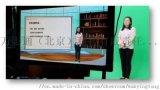 慕课制作系统 高清虚拟慕课室 直播录课室厂家