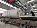 日处理量12吨废橡胶废轮胎炼油设备出油率高新型环保