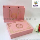 供应纸盒定制礼盒包装盒定做 logo 正方形