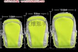 运动类手机臂包