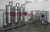 重庆硬水处理设备系统装置生产厂家价格多少钱一套