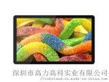 21.5寸壁掛廣告屏網路版橫屏廣告機智慧顯示器