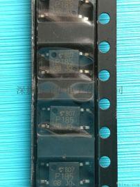 光耦TLP185現貨銷售 百分百原裝