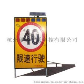 骧虎交通施工限速标志牌