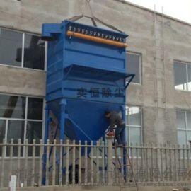 鹤岗生物质锅炉除尘器河北实恒锅炉布袋除尘器