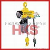 韓國KHC固定式氣動葫蘆KA1S-100 原裝進口