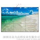 55寸京东方3.5mm拼接屏高清拼接墙会议大屏幕