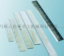 供应印刷机械刀片 包装机械刀片 冶金造纸机械刀片