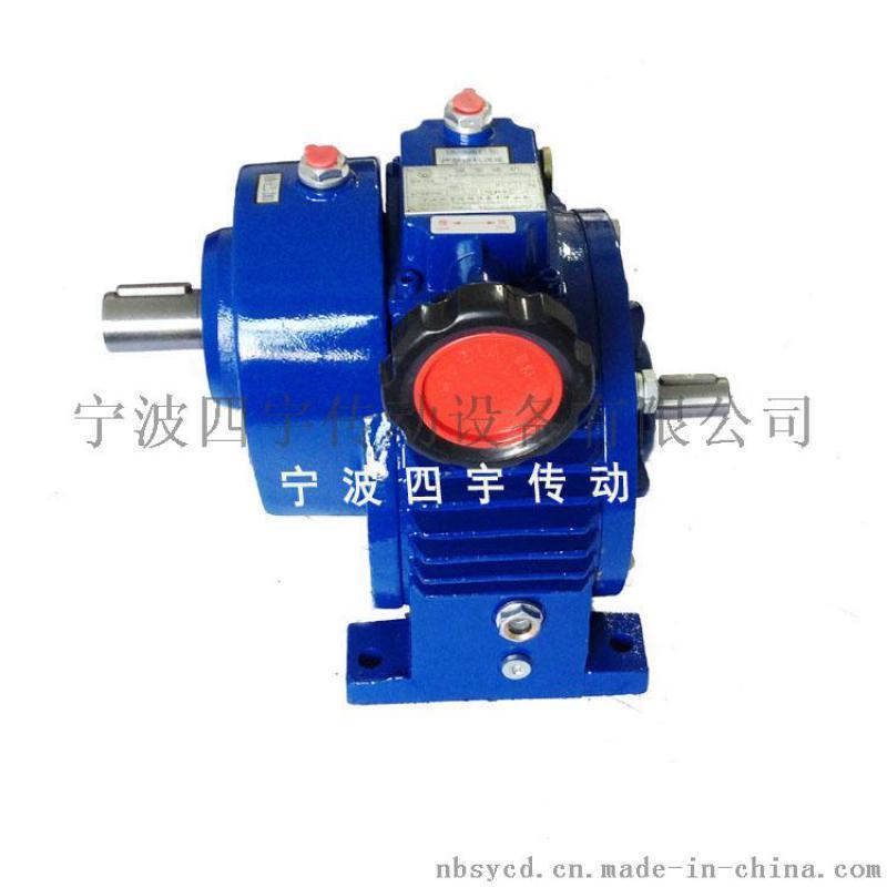 減變速機維修與保養UDY15-C1/3.3