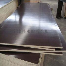 多层胶合板竹皮贴面板 橱柜板家具板 建筑模板